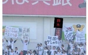 2017年9月16日(土) 日本ハム vs オリックス 19回戦 > もう一つリクエストいいですか? > 米田の所埋めてもらってもいいですか? >