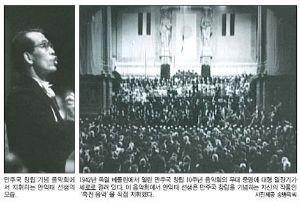 シナ人に凌辱されまくる日本の暴力団 ★韓国国歌の作曲者       安益泰(親日派)の夫人死去   2009/02/17   http: