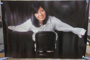太田裕美のファンの方 追伸  6000円のポスター