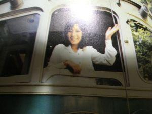 太田裕美のファンの方 遠い夏休み。