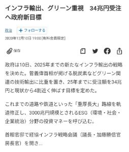 6838 - (株)多摩川ホールディングス もしかして多摩ちゃん関係ありそう?