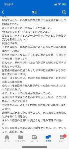 7974 - 任天堂(株) 壊王様生きてたんですね!相変わらず長くて読みづらくて内容なくて口の臭い文章ありがとうございます!(^