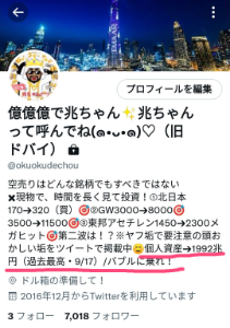 7974 - 任天堂(株) 株のせいで、個人資産過去最高らしいね  なんと1992兆円🤮