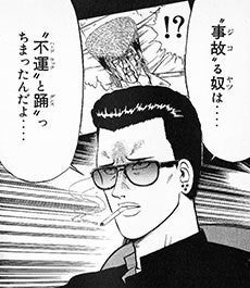 7974 - 任天堂(株) 任天堂で損失(ジコ)る奴は・・・