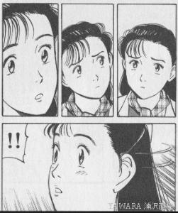9C31108A - ひふみ投信 アレがこない?