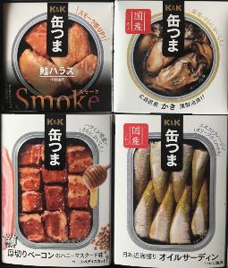 7921 - 宝印刷(株) 【 株主優待 到着 】 選択した 「缶つま売れ筋セット」 -。