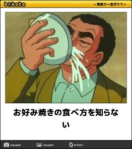 5277 - (株)スパンクリートコーポレーション んぐんぐ♪www(核爆)