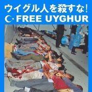 新聞協会が軽減税率を求める!! 虐殺屋、侵略者にして抑圧者である中国共産党を殲滅せよ!!    人殺し、略奪屋の中国共産党を殲滅せよ