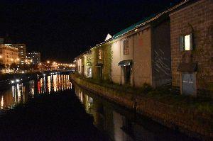 いつだって、そばにいるからね♪ こんにちは✨😃❗ 小樽運河 フラシュ無し 画像カップル多いよ 😭💦💦💦