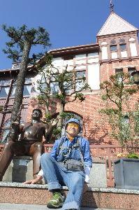 三丁目のアマチュア無線家たち 先日訪ねた 神戸北野異人館 風見鶏前 自撮りです