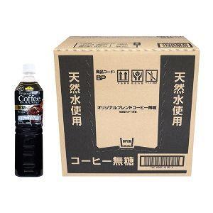 3101 - 東洋紡(株) ちょつとお得ないい話  イオン トップバリューのペットボトルコーヒーはすごく安いけど・・・  製造は