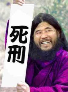 6166 - (株)中村超硬 !