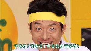 6166 - (株)中村超硬 塩漬けなのか?