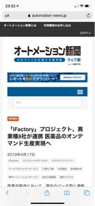 6166 - (株)中村超硬 面白いプロジェクト見つけました! 中村超硬もマイクロリアクター引っ提げて参画余地あるんでない?💗🦍