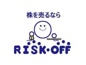 6166 - (株)中村超硬 信用買いが残っているので 間違いなく 上がります(^ ^)