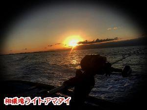 神奈川投げ釣クラブ https://blogs.yahoo.co.jp/sagaminotsurisi2/3599677
