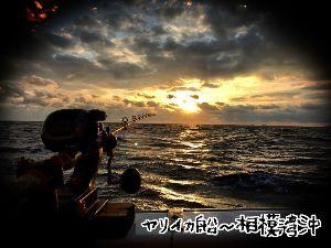 神奈川投げ釣クラブ https://blogs.yahoo.co.jp/sagaminotsurisi2/3596261