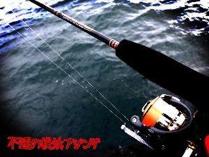 神奈川投げ釣クラブ https://blogs.yahoo.co.jp/sagaminotsurisi2/3595350
