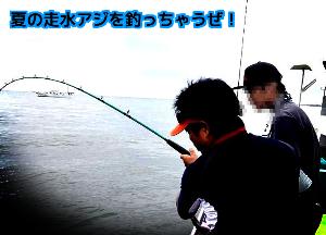 神奈川投げ釣クラブ https://blogs.yahoo.co.jp/sagaminotsurisi2/3582510