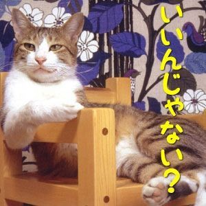 6096 - (株)レアジョブ 日経プラスにレアジョブ記事が特集されてますね♪