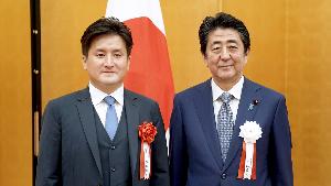 3966 - (株)ユーザベース ユーザベース、第5回 日本ベンチャー大賞において審査委員会特別賞を受賞    .