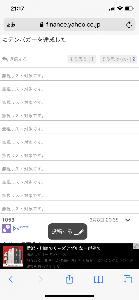 3825 - (株)リミックスポイント なんだよバイトきてたのかよ🤣🤣🤣  頑張れよ笑  お風呂入ってた❤️