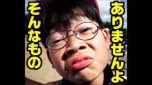 3825 - (株)リミックスポイント 🤣🤣🤣
