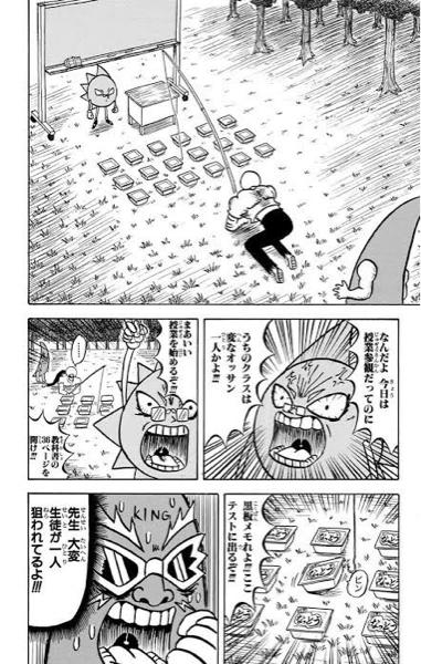 3825 - (株)リミックスポイント ボボ?