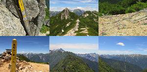 中高年で日本百名山を始めました こんばんは。  烏帽子岳(信州百名山98座目、二百名山) 餓鬼岳(信州百名山99座目、二百名山) に