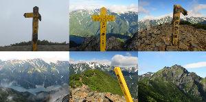 中高年で日本百名山を始めました 本日は、朝一曇りの強風でダメかと思いましたが、針ノ木岳山頂に着いたらガスが切れ、晴れ模様に(超ラッキ
