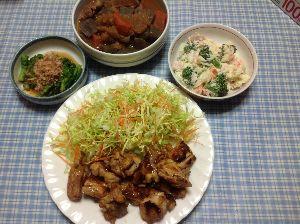 ◆きょうのオカズはなぁに?◆ 今日の晩御飯 菜の花のお浸し 焼鳥、ブロッコリー入れたポテトサラダ モツ煮の残り 家庭菜園で菜の花は