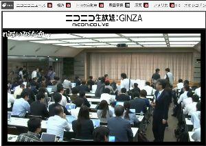 アンチトヨタ集合! 昨日の東京本社での章男の記者会見。  満員御礼。  立ち見や通路での座りも出るくらい。 http:/