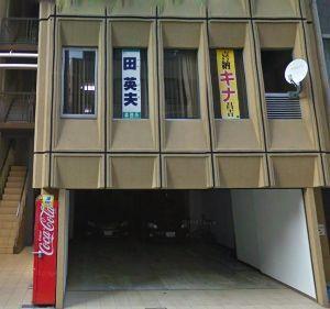 舛添都知事の訪韓に・・ この投稿は、命がけの投稿です!!     突き止められた闇の献金ルート!!