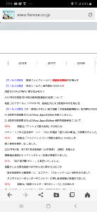 7317 - (株)松屋アールアンドディ 日本フォームサービスもいいよ。 株式時価総額8億円 コロナウイルス対策銘柄