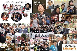 禍なるかな共産党 日本に起こった凶悪犯罪は、元をたどれば教唆し支援していた者も共犯であり日本共産党の原点であったコミン