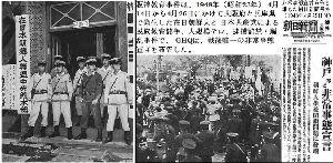 禍なるかな共産党   未だにその「暴力的革命の方針」を堅持する日本共産党。   戦後、在日朝鮮人を党員に3割も抱えてい