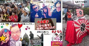 禍なるかな共産党 元「しばき隊」所属で「SEALDs」や「男組」など「共産党支配のデモ隊」に所属していた「千葉麗子」が