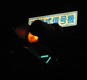 5401 - 新日鐵住金(株) ★・・111円の甘い設定で、円高の影響によってがけっぷちに追いやられた。 It was superf
