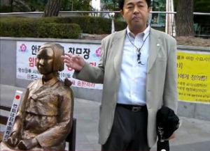 5401 - 新日鐵住金(株) 2012年、韓国ソウル日本大使館前の売春婦像に 「竹島は日本固有の領土」の碑を縛り付け韓国入獄禁止に
