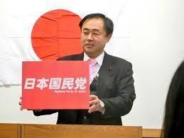 5401 - 新日鐵住金(株) 日本第一党と並ぶ本物の保守右派政党・日本国民党(^0^)  いずれこの2大政党が中道左派の自民党にと