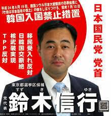 5401 - 新日鐵住金(株) 韓国では「慰安婦被害者侮辱の日本人被告がまた公判欠席」だって(大笑)  応じるわけないだろ(^0^)