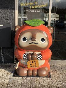 ☆金澤とことこ☆ 管理人がマニアックな粉ものの味を好むらしいので一席。  シラコさんはお仕事でしたか。それはお疲れさま