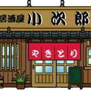 ■居酒屋㊑其の二■