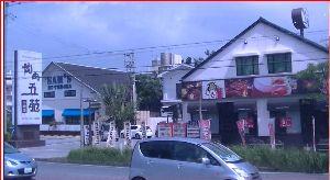 沖縄へ 焼き肉は日本全国 何処にいても人気のようです。