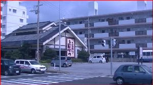 沖縄へ トンカツ屋さん ここにもあります。