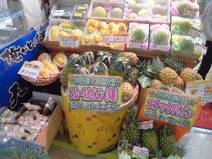 沖縄へ スナックパイン どんなんでしょう?