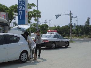 沖縄へ 旅の終わりに事故にあった方がいたようです。  御愁傷様