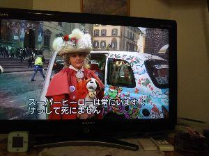心を空っぽにして おはようさんどすぅ(^^)/ ナポリは遠いどすぅ~~~  治安も悪いようなのでナポリ・ポンペイに行っ