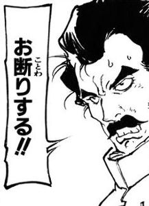 マスゾエ東京都知事辞職後の後任知事は誰が適任か? おまえはアホか!? また明日あちゃらの人間を選ぶのか!!
