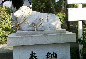 何となく作ってみました(^^; 初詣は、羊神社に行った^^  よい年でありますように(^^)/